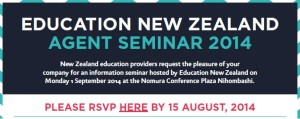 NEW ZEALAND EDUCATION・Think New